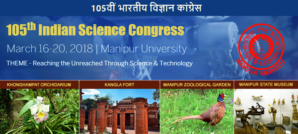 105th Indian Science Congress