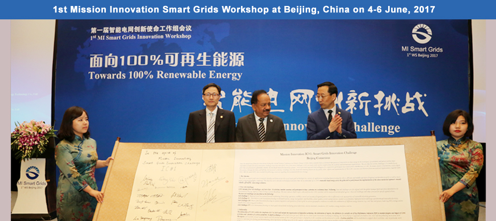 1st Mission Innovation Smart Grids Workshop at Beijing, China on 4-6 June, 2017