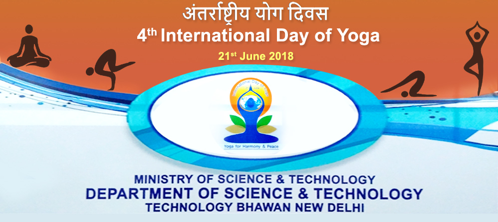 4th International Day of Yoga on 21st June, 2018