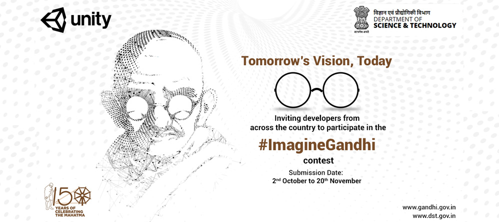 National Challenge for Designing  Augmented Reality / Virtual Reality Applications on life of Mahatma Gandhi