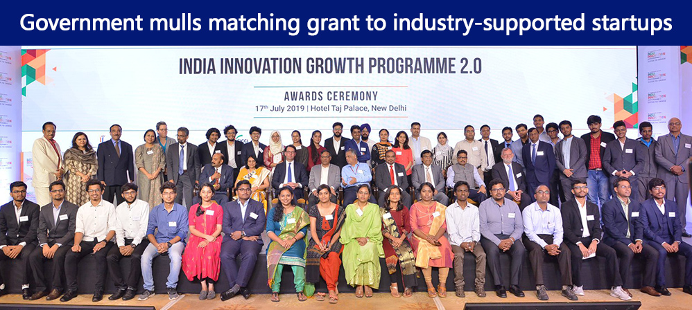 Government mulls matching grant to industry-supported startups