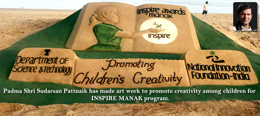 Padma Shri Sudarsan Pattnaik has made art work to promote creativity among children for INSPIRE MANAK program