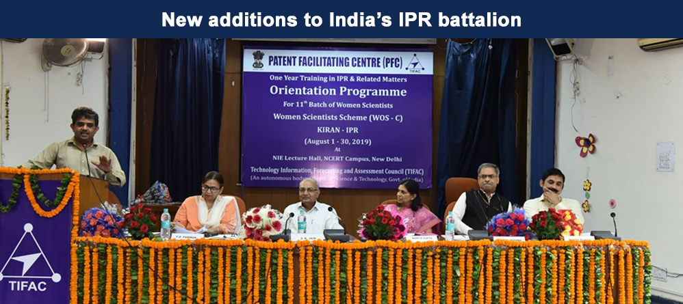 New additions to India IPR battalion