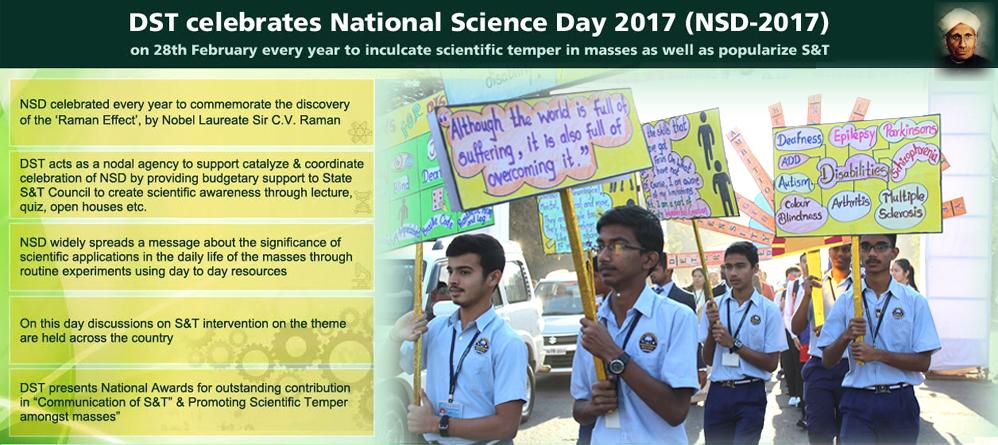 NSD 2017