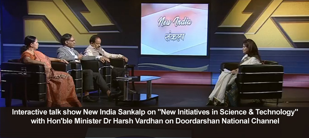 New India Sankalp Interview