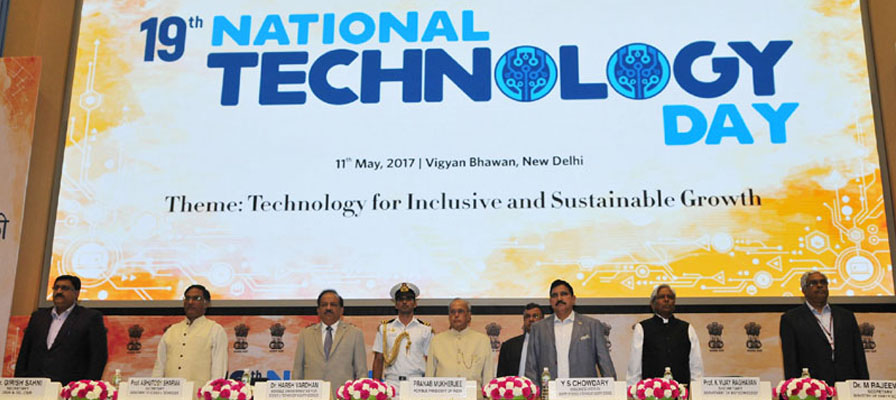National Technology Day 2017 Celebration