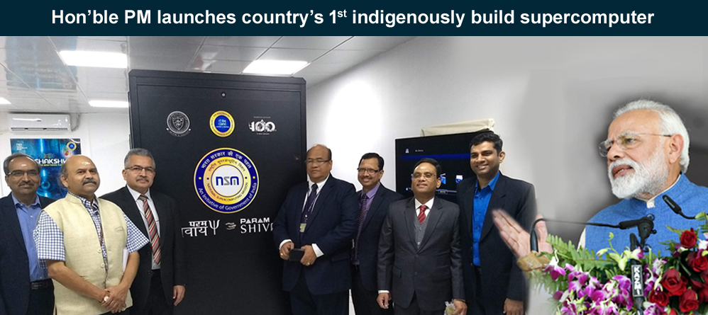 PM launches country 1st indigenously build supercomputer
