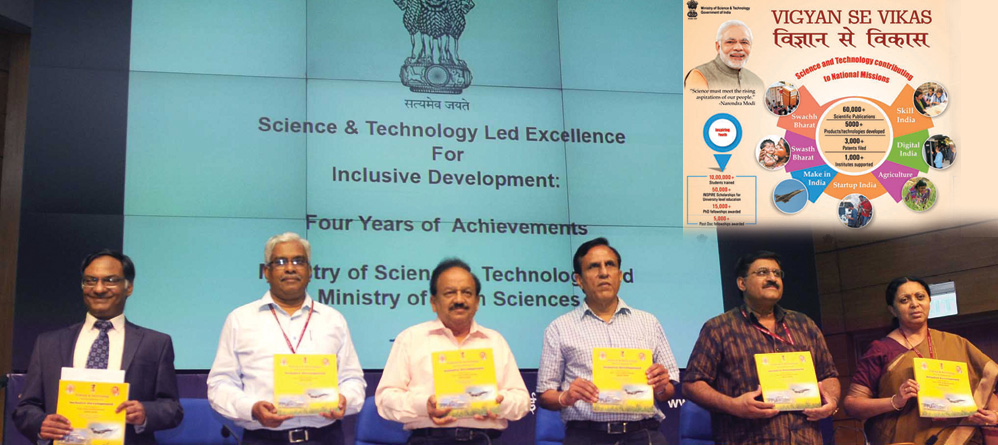 Indian S&T takes strides towards leadership position during the last four years