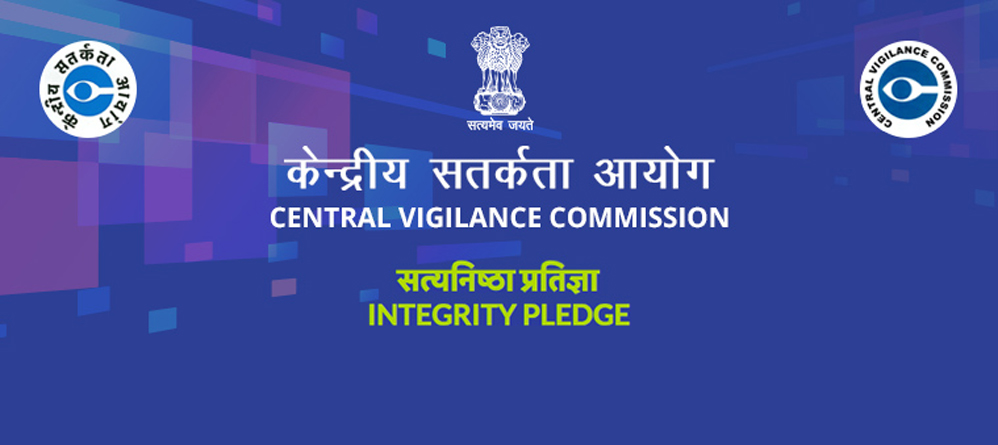 Central Vigilance Commision - Integrity Pledge