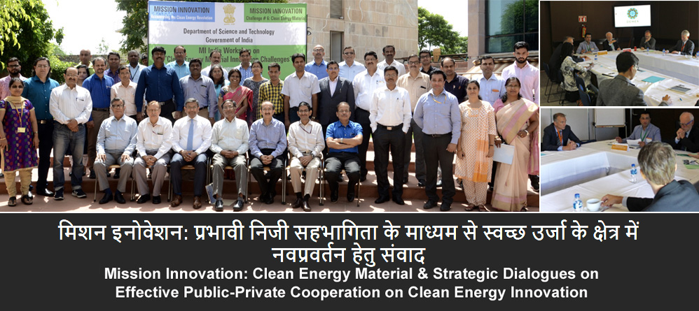 Mission Innovation -  Clean Energy Material
