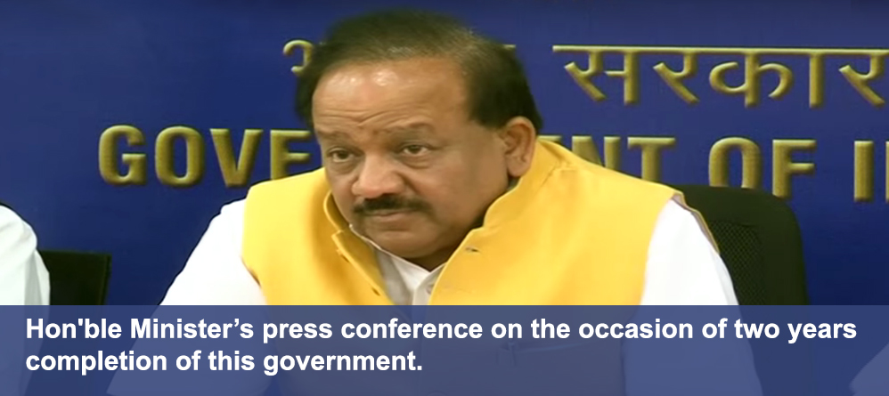 Hon'ble Minister's press conference on the occasion of two years completion of this government.