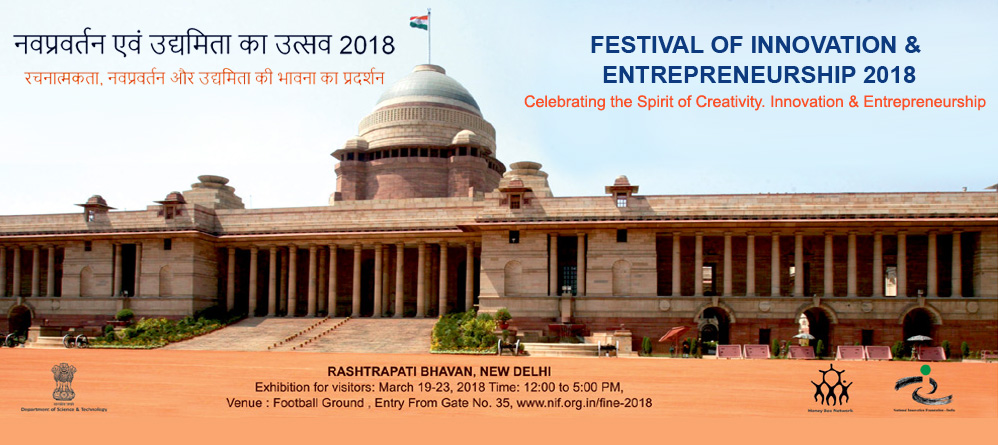Festival of Innovation & Entrepreneurship 2018
