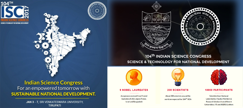 Indian Science Congress 2017