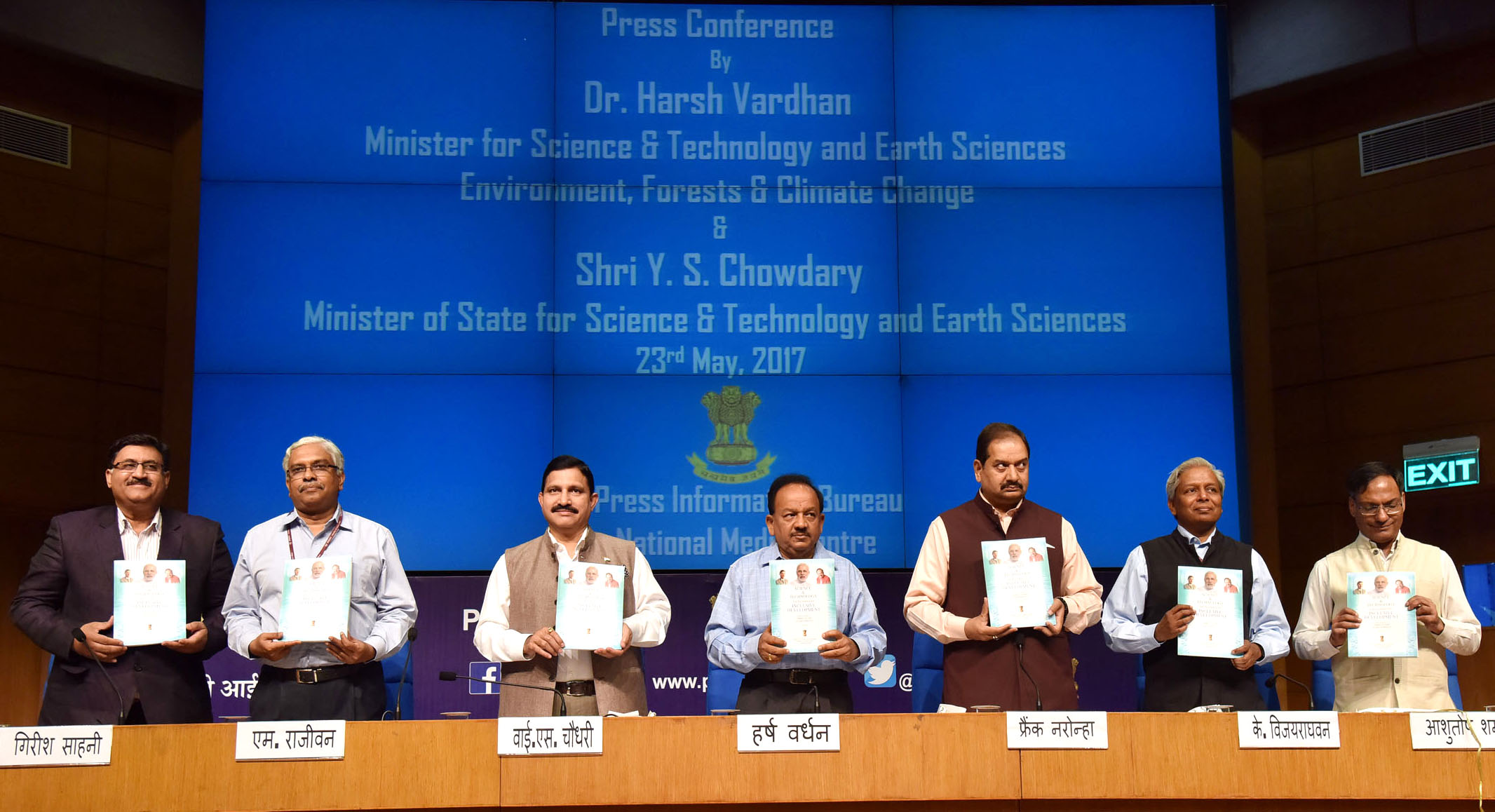 Hon'ble Minister and MOS revealed achievements in S&T for the last 3 years.
