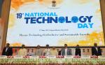 National Technology Day 2017