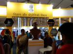 DST pavilion at Pride of India-Science Expo-2017