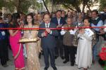 Hon'ble Minister for S&T & ES Dr. Harsh Vardhan inaugurates Science Village at IISF 2016
