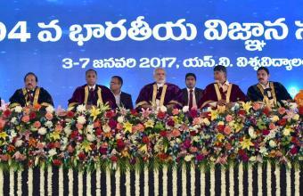 Hon'ble PM, Shri Narendra Modi inaugurated 104th Indian Science Congress, at Tirupati, Andhra Pradesh
