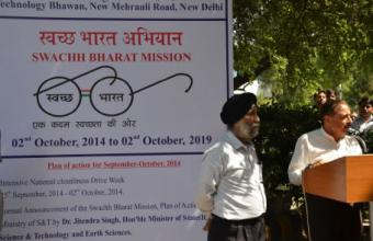 Swachh Bharat2