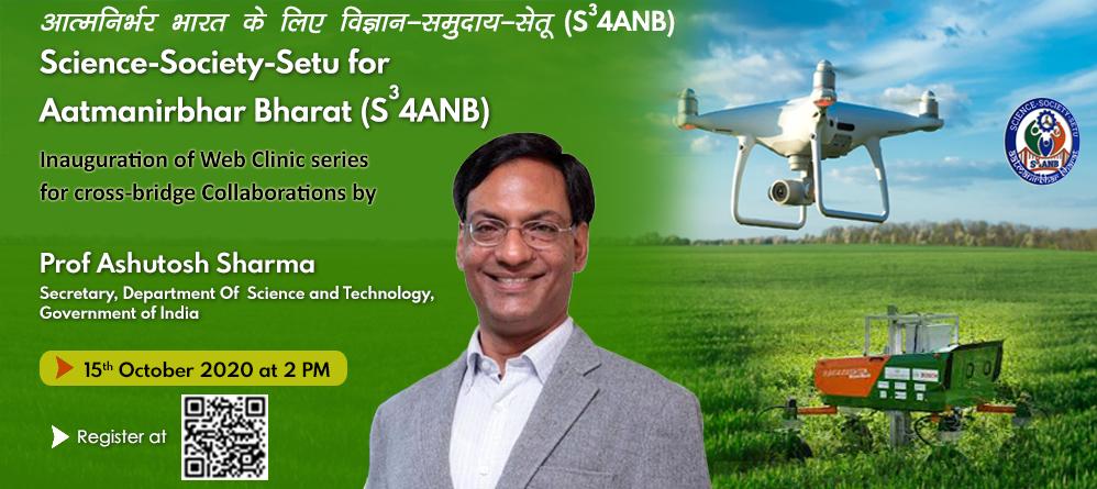 Science-Society-Setu for Aatmanirbhar Bharat (S³4ANB)