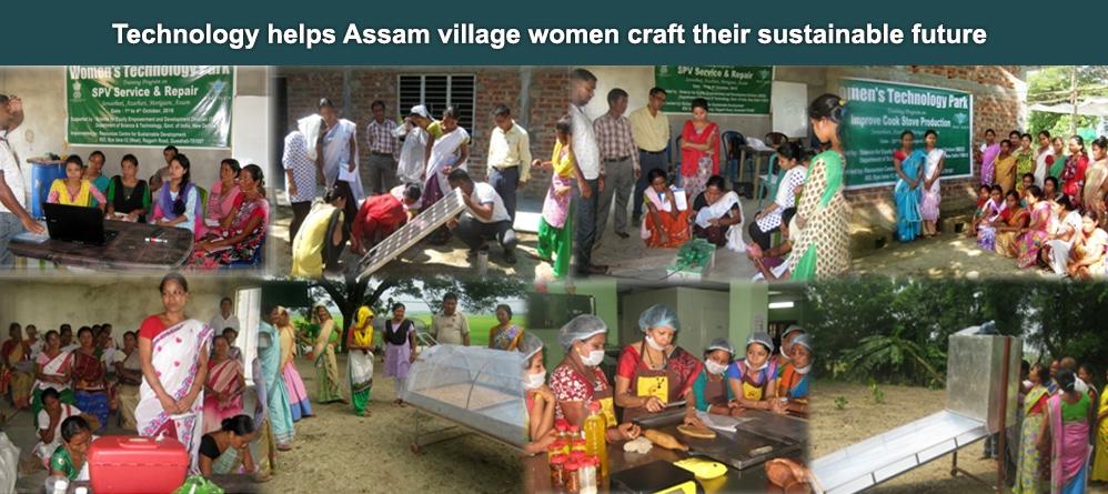 Technology helps Assam village women craft their sustainable future